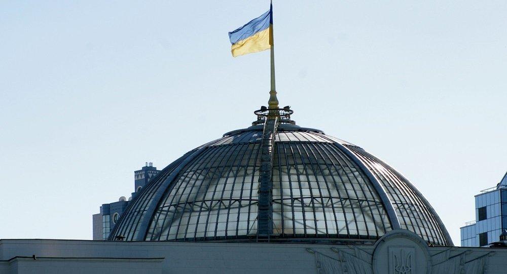 烏克蘭決定自2019年4月1日起不再延長烏俄友好條約