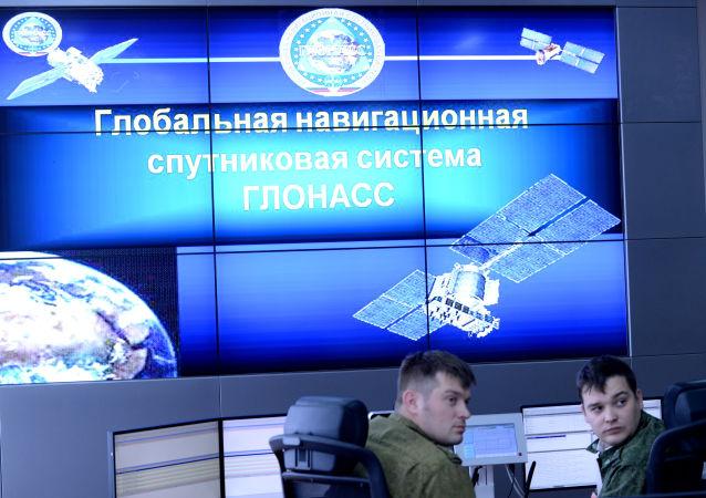 格洛納斯全球衛星定位系統