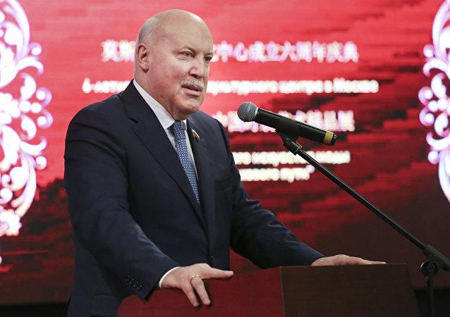 俄羅斯聯邦委員會經濟政策委員會主席梅津採夫