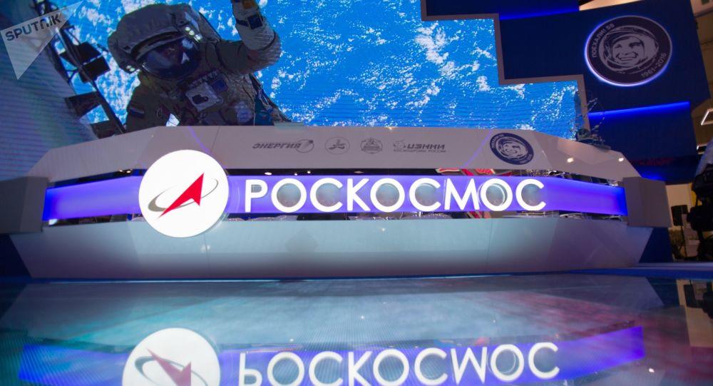 俄國家航天集團