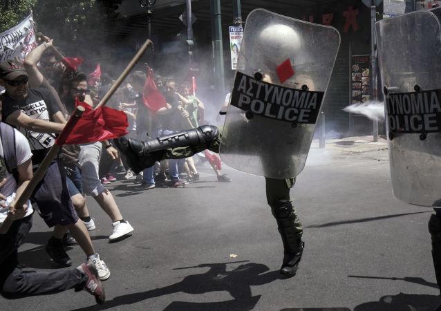 雅典,衝突