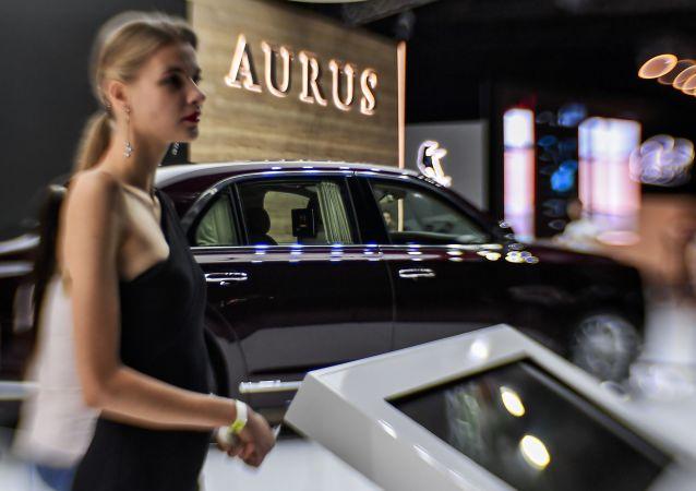 未來7-8年內Aurus品牌將每年出售約5000輛汽車
