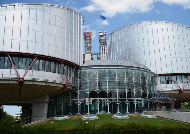 歐洲人權法院