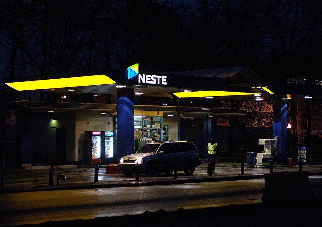 耐思特石油公司(Neste)