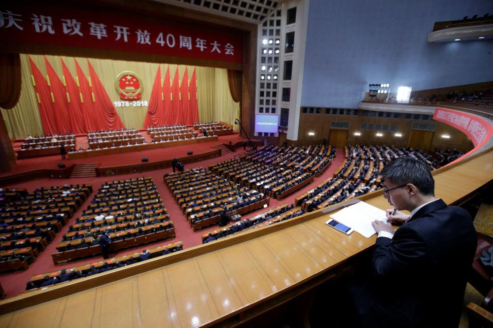 北京人民大會堂舉辦中國改革開放40週年活動