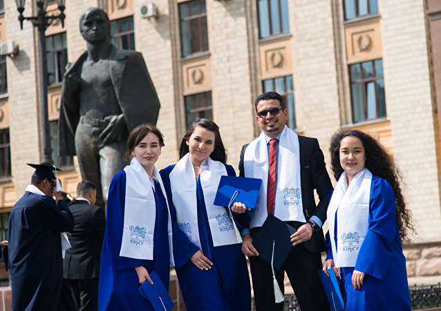 俄羅斯南烏拉爾國立大學學生