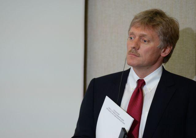 佩斯科夫講述普京為參加公共活動如何做準備工作