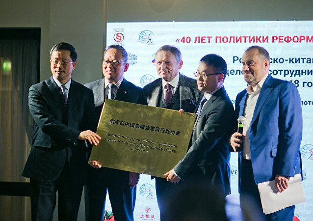 中俄企業對2018年經貿合作在莫斯科進行總結