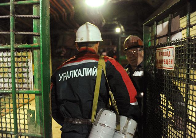 俄救援人員在井下找到第9名遇難者屍體