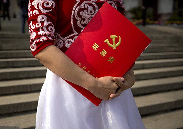 中共中央政治局召開會議 決定召開十九屆四中全會