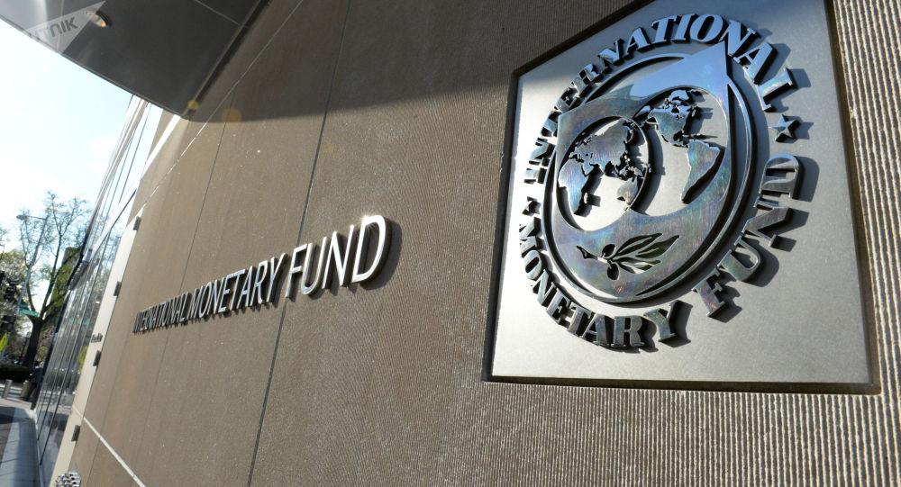 國際貨幣組織