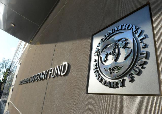 國際貨幣基金組織總部(華盛頓)