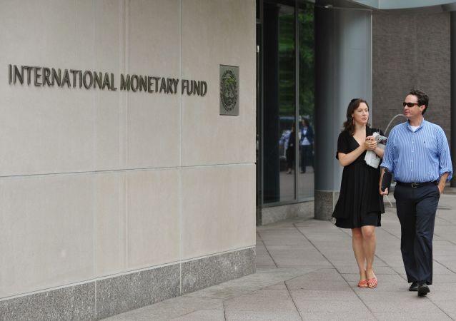 外媒:國際貨幣基金組織對中國和美國的期待更多