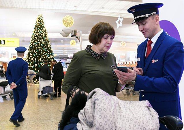 莫斯科機場將為遊客準備新年驚喜
