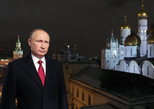 普京在新年賀詞中祝願俄羅斯公民順遂安康