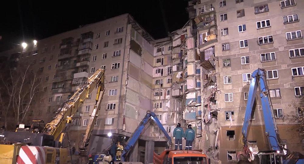 馬格尼托哥爾斯克居民樓爆炸事件