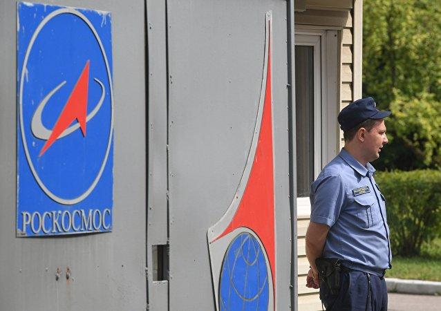俄總檢察長報告:俄技和俄航天集團下屬企業侵吞超過2400萬美元