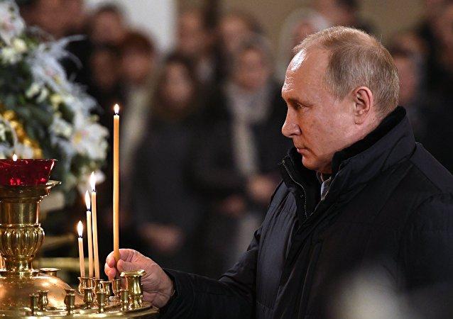 普京總統向俄羅斯人民祝賀聖誕快樂並指出教堂的積極作用