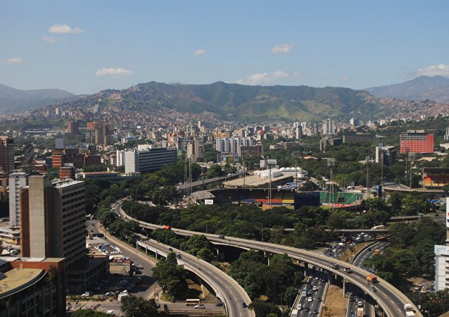 Один из районов Каракаса.