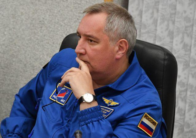 俄羅斯航天國家集團公司總裁羅戈津