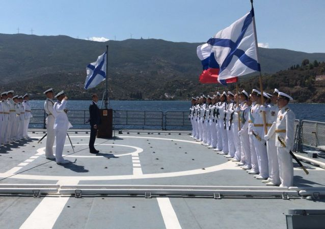 俄羅斯海軍