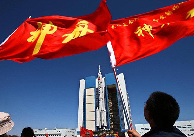 中國發射高分九號03衛星 主要用於國土普查和防災減災等