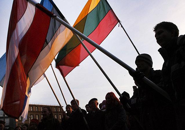 波咯地國家國旗