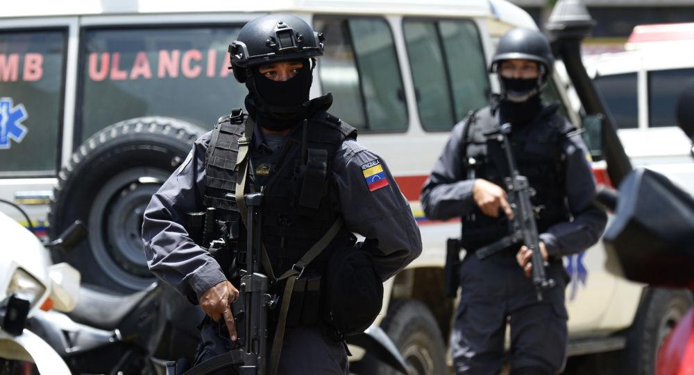 委內瑞拉警方(資料圖片)