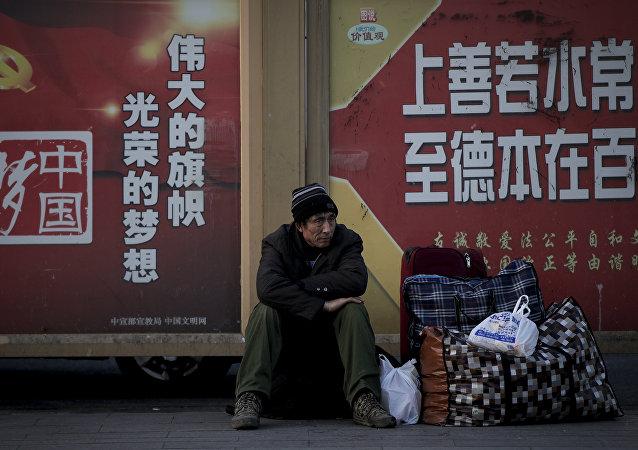 中國旅遊業已成消除貧困的重要工具