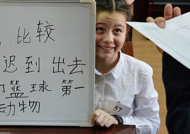 中文翻譯進入聖彼得堡最高薪酬職位前三甲