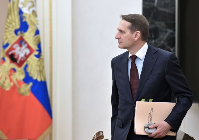 俄羅斯對外情報局局長納雷什金