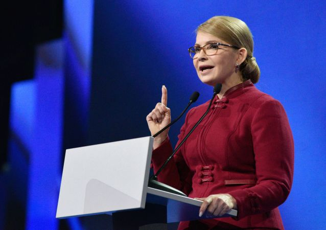 烏克蘭反對黨祖國黨主席尤利婭·季莫申科
