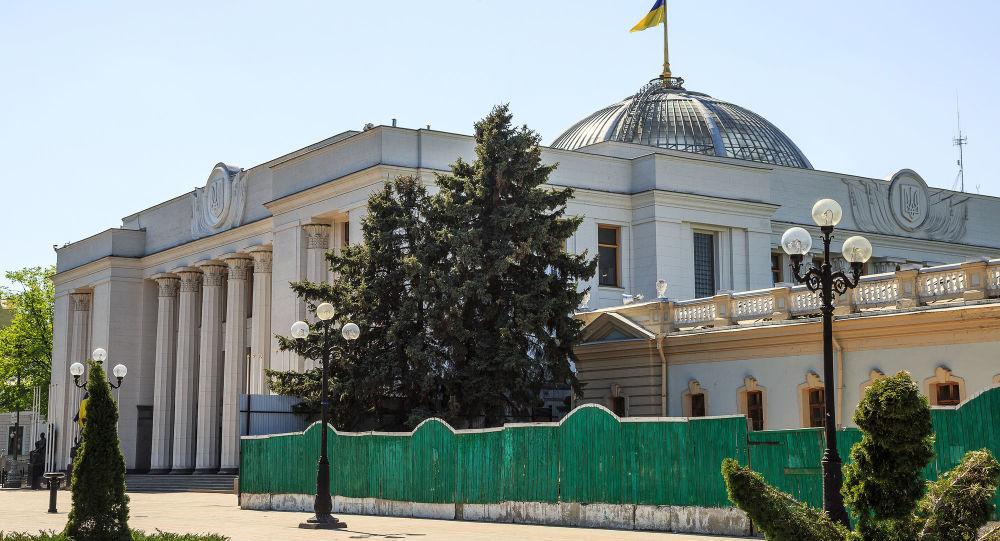 烏克蘭議會