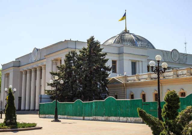 烏克蘭國會