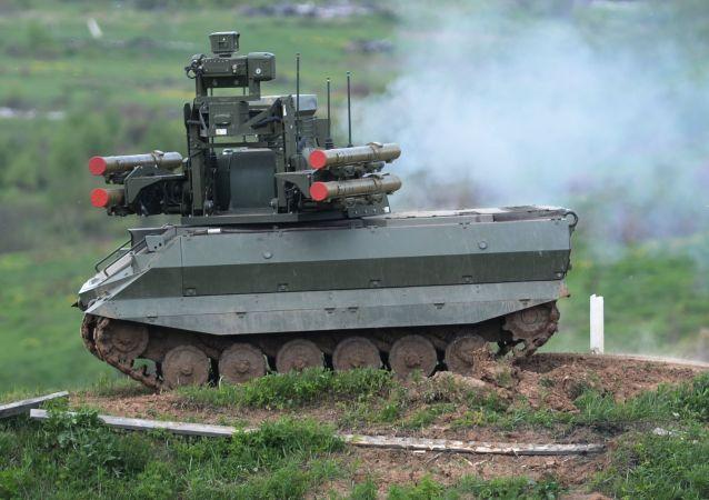 「天王星-9」作戰機器人