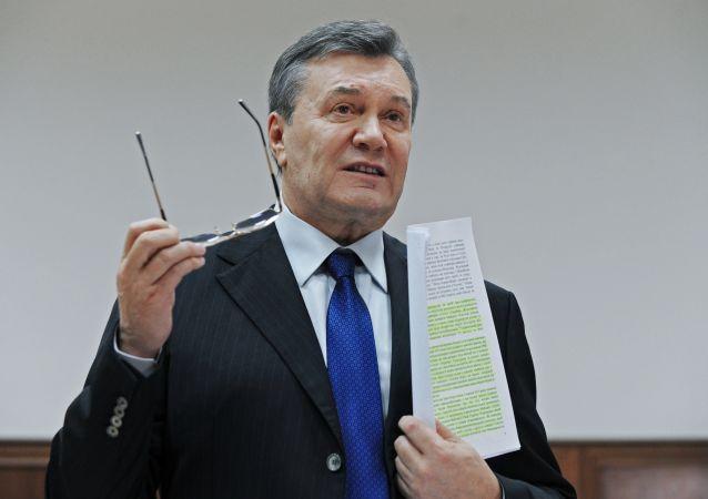 亞努科維奇