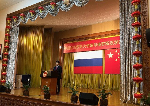 中國駐俄羅斯聯邦特命全權大使李輝