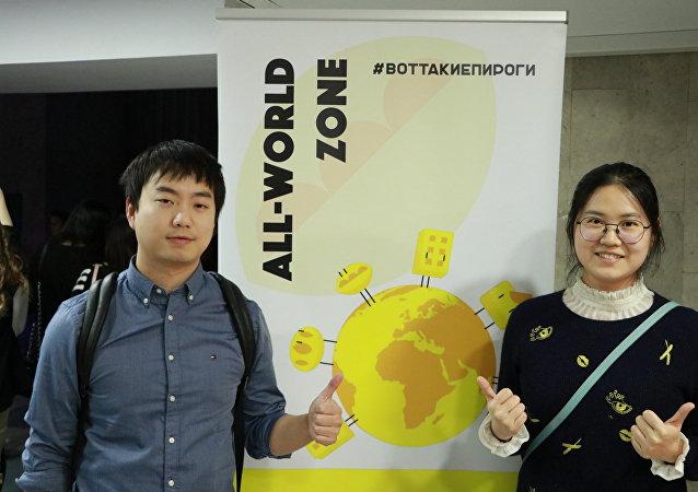 中國在俄留學生慶祝大學生節