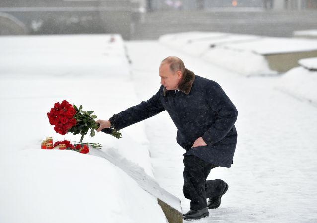 普京向祖國母親紀念碑獻花圈紀念列寧格勒保衛戰勝利75週年