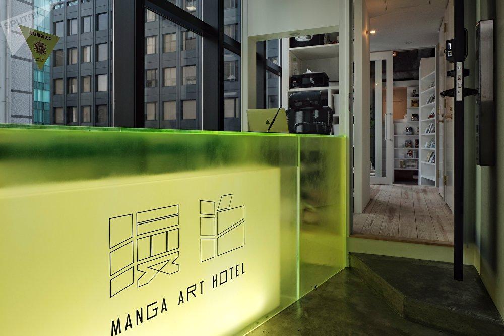 В Токио откроется манга отель