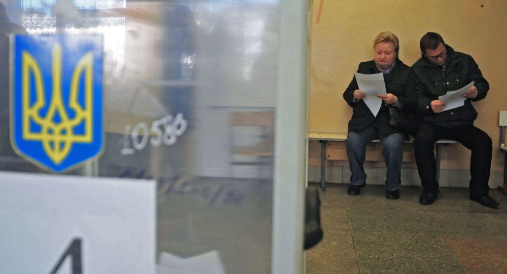烏克蘭將於3月31日舉行總統選舉