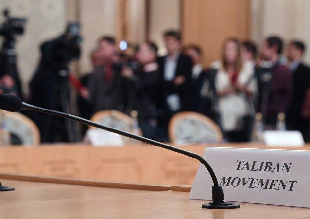 美國與塔利班在卡塔爾舉行非正式談判