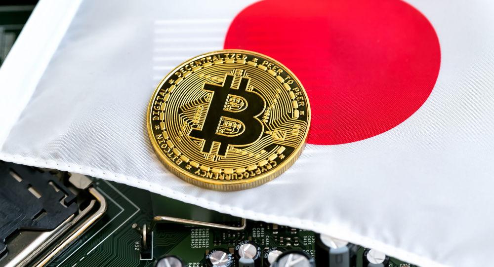 日本加密貨幣