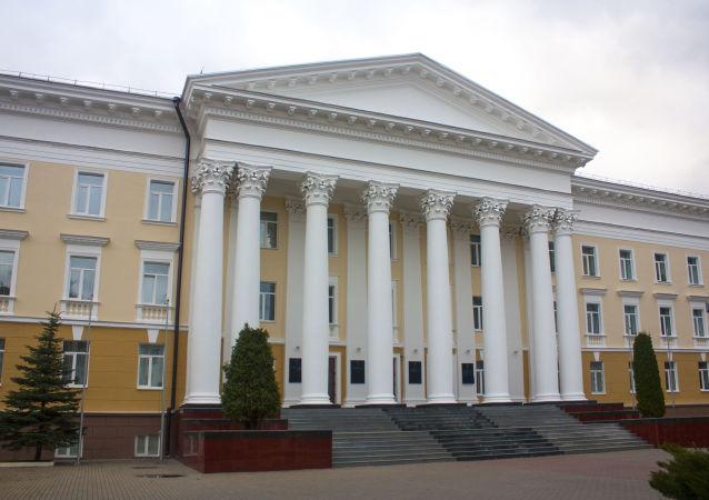 白俄羅斯國防部