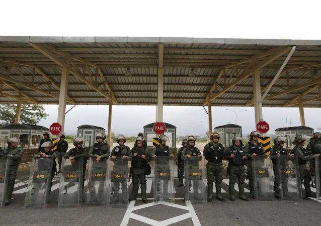 委內瑞拉臨時關閉通向哥倫比亞的三座橋