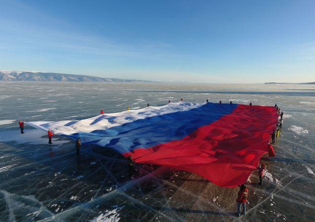 俄羅斯國旗(資料圖片)