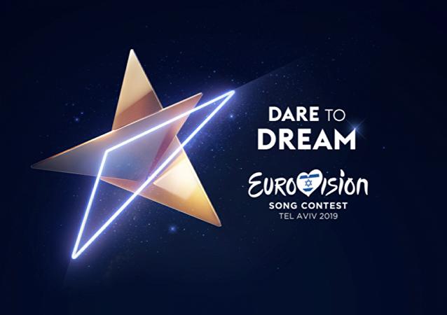 烏克蘭拒絕參加《歐洲歌唱大賽2019》