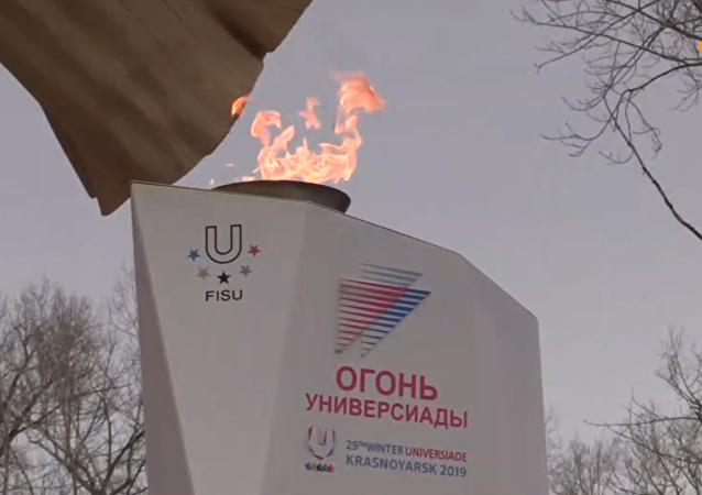 2019大冬會火炬順利抵達終點站克拉斯諾亞爾斯克市