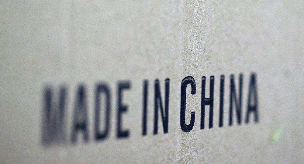 中國製造2025