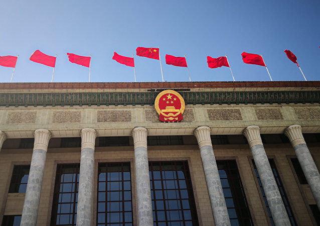 人民代表大會,北京